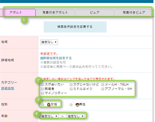 pcmax_shousai1